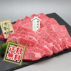 讃岐牛・オリーブ牛カルビ焼肉400g  /  ギフト・ご贈答・ご自宅用に黒毛和牛を送料無料でお届けします。
