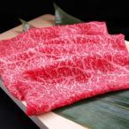 和牛モモ・バラ すき焼き肉 500g 香川のブランド和牛「讃岐牛 オリーブ牛」プレゼント ギフト 贈り物に黒毛和牛のお買い得商品