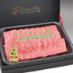 和牛モモ(焼き肉 焼肉)600g・木箱入 (お祝い ギフト 贈り物)  /  香川県のブランド黒毛和牛 讃岐牛・オリーブ牛