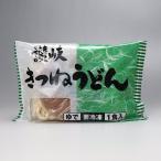 冷凍讃岐うどん(きつねうどん)1食入り