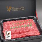 国産牛肉 焼き肉 焼肉 BBQ バーベキュー用肉ギフト 600g 木箱入「厳選牛肉のモモ肉」プレゼント ギフト 贈り物 ご贈答