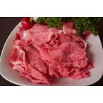 和牛切り落とし 1kg (1000g) 焼肉 すき焼きスライス肉