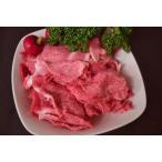 和牛切り落とし 500g×2パック ドカッと1キロセット (1000g) 焼肉 すき焼きスライス肉