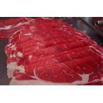 冷凍 すき焼き 用 赤身 500g×4パック 2キロセット (2000g)スライス オーストラリア産