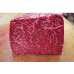 牛肉 国産 黒毛和種 和牛 ブロック 業務用 500g×2パック セット 1キロ バーベキュー ローストビーフ