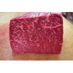 牛肉 国産 黒毛和種 和牛ブロック 業務用 500g バーベキュー 焼肉 ローストビーフ