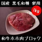 meatshopitou298_b014a5phq2