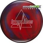 【SALE】インパルス コロンビア300 ボウリングボール