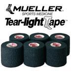 Mueller Japan ミューラージャパン ティアライトテープ 50mm 23642