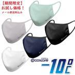 【メール便送料無料】クールコア マスク (1枚) ロッキー  -10°C スポーツマスク ROCKY COOLCORE MASK