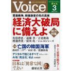 mebius-store_voice-2019-03-shimode-kana--pro-bowller