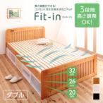 ベッド ダブルベッド 収納スペース すのこベッド