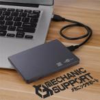 【ブラック】 2.5インチ HDD/SSD ケース USB接続 SATA ハードディスクケース 4TBまで 9.5mm/7mm厚両対応 工具不要