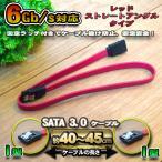 No.3 新品 SATAケーブル 固定ラッチ付き SATA3.0 速度6Gb/s対応 全国送料無料 1本