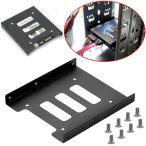 2.5インチSSD/HDD → 3.5インチ 変換 PC用 マウンタ ブラケット HDD/SSD用サイズ変換 ケース ブラケット