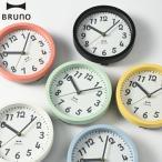 BRUNO 電波 2way ジョイフルクロック 電波時計 置き時計 クロック 掛け時計 兼用 アナログ 卓上 コンパクト インテリア かわいい おしゃれ 新生活 ブルーノ