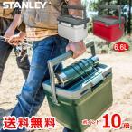 STANLEY クーラーボックス 6.6L 小型 ランチクーラー COOLER BOX 大容量 保冷力 保温 収納 アウトドア キャンプ 釣り 運動会 レジャー スタンレー おしゃれ