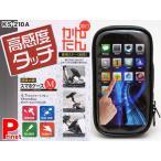 冒険大陸 スマホケース Mサイズ 4.7インチスマホ/iPhone6/iPhone7対応 バイクに簡単装着 KS-210A