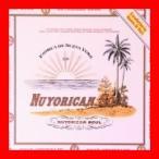 Nuyorican Soul [CD] Nuyorican Soul