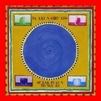 Speaking in Tongues [CD] Talking Heads