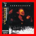 スーパーアンノウン [CD] サウンドガーデン