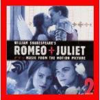 ロミオ&ジュリエット(2) [CD] サントラ; クインドン・ターバー; ジャスティン・ウォーフィールド; ハロルド・ペリノー; キム・マゼー…