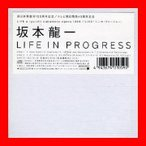 LIFE IN PROGRESS [CD] 坂本龍一