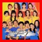 プッチベスト〜黄青あか〜 [CD] オムニバス、 T&C