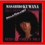 セクシャルヴァイオレットNO.1〜桑名正博RCA BEST COLLECTION [CD] 桑名正博