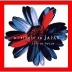 LIFE IN TOKYO-a tribute  to  Japan [CD] オムニバス; TORRID; kyo; Scudelia El…