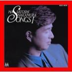 SONGS I [CD] 中村雅俊