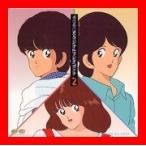 タッチ Original Song 2 [CD] 岩崎良美、 浅倉亜季、 難波圭一、 ラフ&レディ、 芹澤廣明; 日高のり子