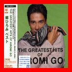 THE GREATEST HITS OF HIROMI GO [CD] 郷ひろみ; 樹木希林; 阿木燿子; 唐沢晴之介; 来生えつこ; 岩谷時…