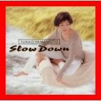 SLOW DOWN [CD] 山本潤子、 荒井由実、 小泉亮、 小田和正、 水木かおる、 北山修; 瀬尾一三