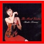 The Red Violin [CD] 川井郁子、 シーラ・E; 古川昌義