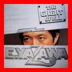 THE GREAT OF ALL [CD] 矢沢永吉