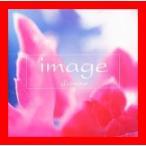 イマージュ アムール [CD] オムニバス; デイヴィ・スピラーン featuring シンニード・オコナー; クレモンティーヌ; ケイコ・リ…