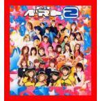 プッチベスト 2~三・7・10~ [CD] オムニバス; ココナ