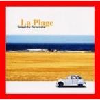 La Plage [CD] 山本達彦