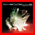 Wonder What's Next [Import] [CD] Chevelle