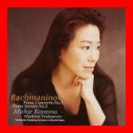 ラフマニノフ:ピアノ協奏曲第3番 [CD] 小山実稚恵; ラフマニノフ; フェドセーエフ(ウラディーミル); モスクワ放送交響楽団