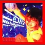シングルコレクション ニコパチ [CD] 坂本真綾; 坂本真綾 feat.steve conte