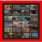 FINAL FANTASY XI ジラートの幻影 オリジナル・サウンドトラック [Soundtrack] [CD] ゲーム・ミュージック