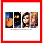 ショッピングFINAL FINAL FANTASY IX Original Soundtrack PLUS [Soundtrack] [CD] ゲーム・ミュージック;…