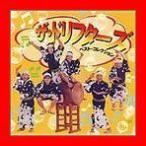 ザ・ドリフターズ ベストコレクション [Original recording] [CD] ザ・ドリフターズ
