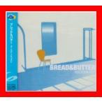 ゴールデン☆ベスト ブレッド&バター [CD] BREAD&BUTTER; MANNA; 岩沢幸矢; 売野雅勇; 岩沢二弓; スティーヴィー・…