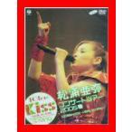松浦亜弥コンサートツアー2005 春 101回目のKISS~HAND