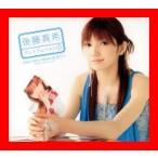 後藤真希 プレミアムベスト(1) [CD] 後藤真希; つんく
