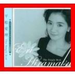 平松愛理 THE SINGLE BEST [CD] 平松愛理