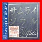 サムライソウル [Single] [Maxi] [CD] ウルフルズ